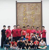 台北市中國文化大學-儲備、實習團員-【文化大學國術、舞蹈學系教學參訪】