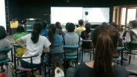 新北市板橋區台灣藝術大學戲劇學系-文化部第二期表演藝術類補助-【多元藝術整合講座研討】