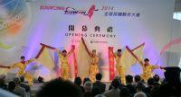 台北市南港展覽館-全球採購夥伴大會-【鴻圖大展、旗開得勝】