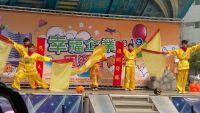 台北市南港軟體園區幸福企業園遊會【鴻圖大展、旗開得勝】