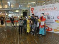 台北市美麗華百樂園-新春特別節目-【天官賜福、財猴獻寶】