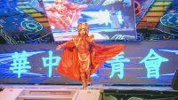 新北市華中長青會第二屆第三次會員大會聯誼晚會-【變臉】