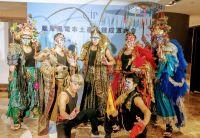 台北市君悅酒店-CIP 離岸風電本土產業鏈成軍大會-【玄女晉天、官將首行】