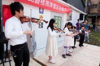 21-小提琴演奏