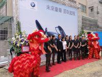 06-BMW邀演